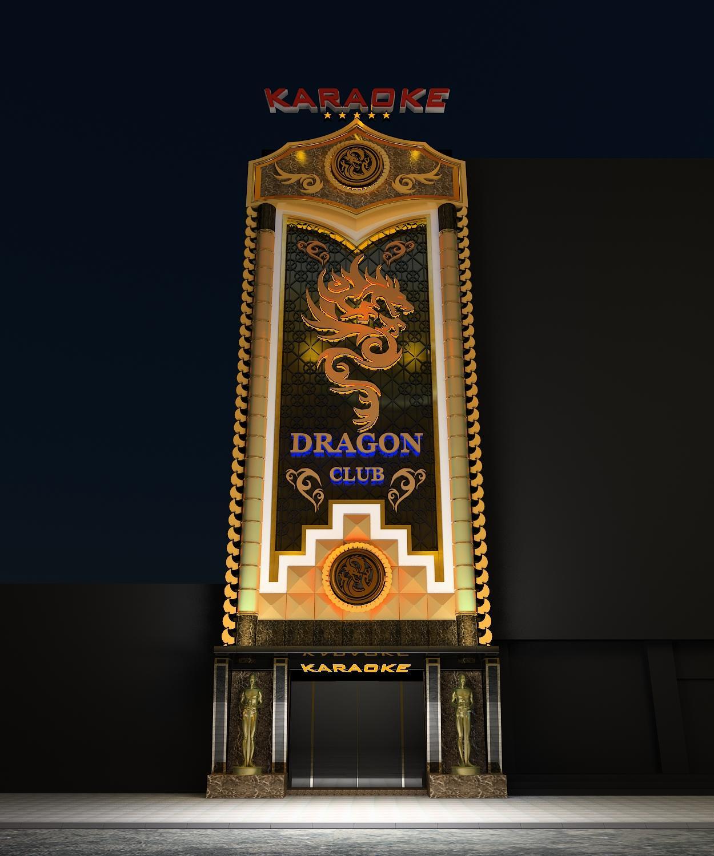 Karaoke Dragon 12 Nguyen Khang