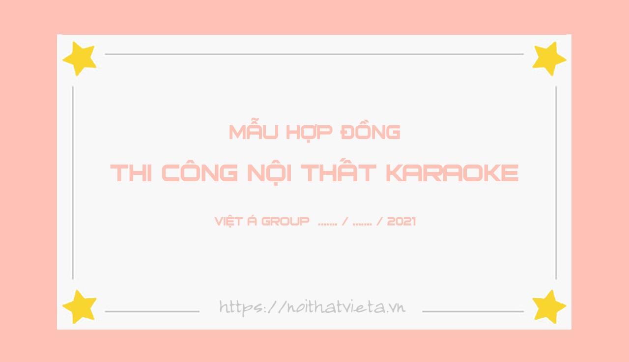 Tờ bìa hợp đồng thi công karaoke