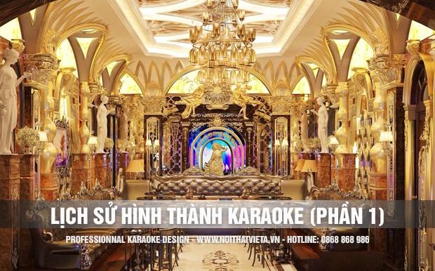 Lịch sử hình thành karaoke